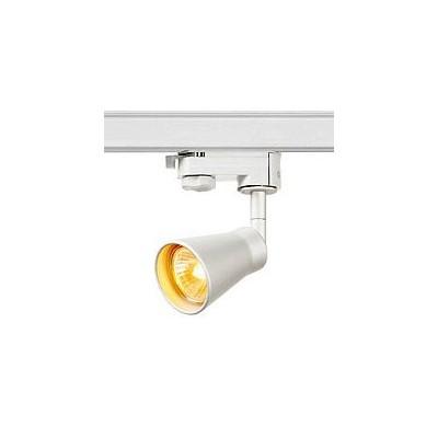 Светильник AVO на 3-ф шину GU10
