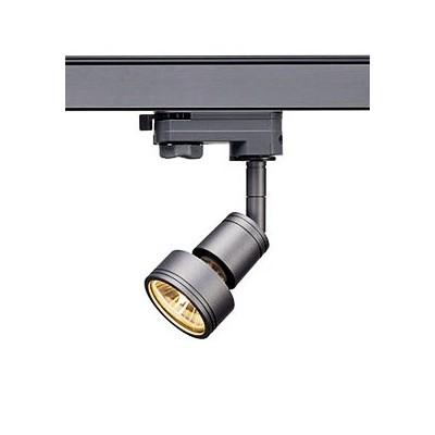 Светильник PURI на 3-ф шину GU10