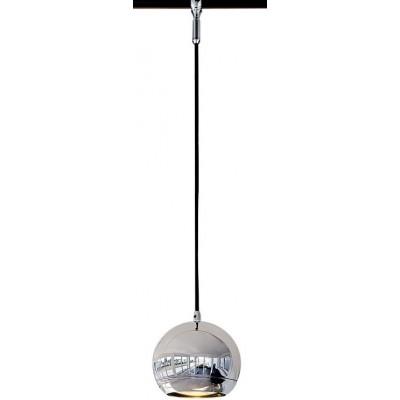 Светильник-подвес LIGHT EYE на шину EASYTEC SLV