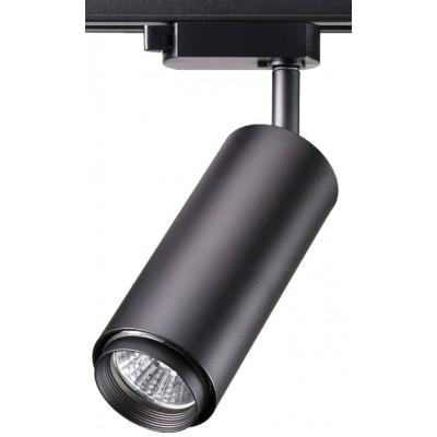 Трековый светильник 3L PIPE-L GU10 черный