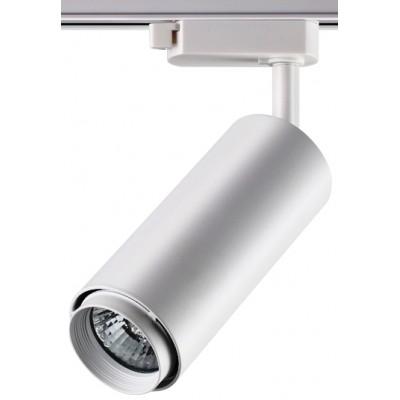 Трековый светильник 3L PIPE-L GU10 белый