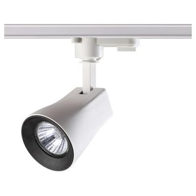 Трековый светильник 3L PIPE GU10 белый