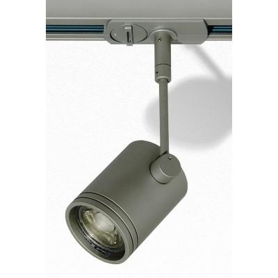 Трековый светильник 3L GU10 серый Raumberg