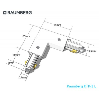 3L угловой соединитель с подводом питания 3-линейный белый Raumberg