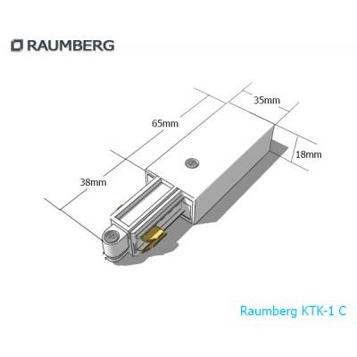 3L Токоподвод 3-линейный белый Raumberg