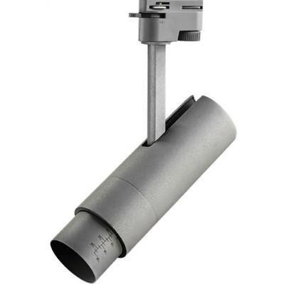 Светодиодный светильник для 1-фазного трека 15w серый 4000к 5-60 грд.
