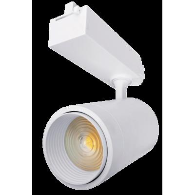 Трековый светодиодный LED COB светильник 39w 4200k УГОЛ СВЕЧЕНИЯ 15-60°