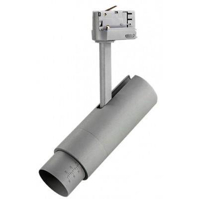 Трековый светодиодный LED светильник для 3х фазной шины15W 5-60G серый 4000K