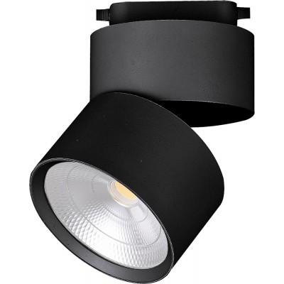 Трековый светодиодный светильник 25Вт 4000К черный уг.90грд