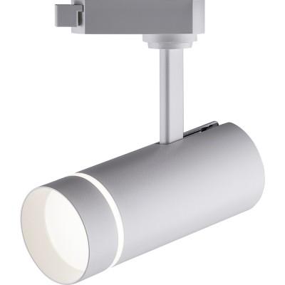 Трековый светодиодный светильник 12Вт 4000К белый уг.80грд