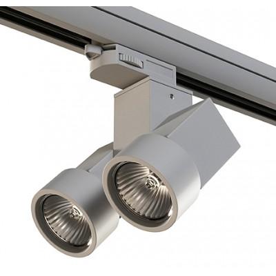 Трековый светильник на шинопровод 4TRA под лампу GU10x2 ILLUMO X2 серый