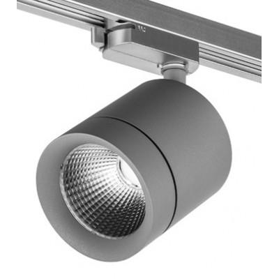 Трековый светодиодный LED светильник для однофазного трека 2L 15w 4000k серый