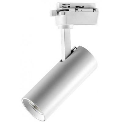 Трековый светодиодный LED светильник для однофазного трека 2L 20w 3000k белый