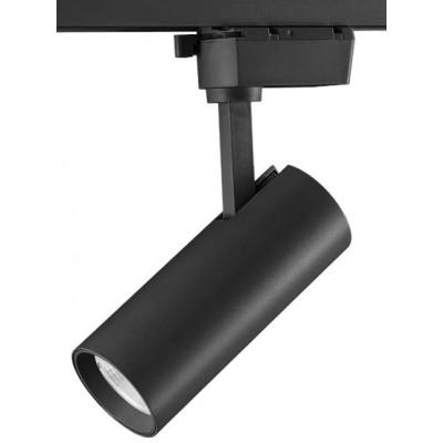 Трековый светодиодный LED светильник для однофазного трека 2L 20w 3000k черный