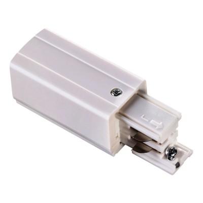Токоподвод торцевой для трехфазного шинопровода белый