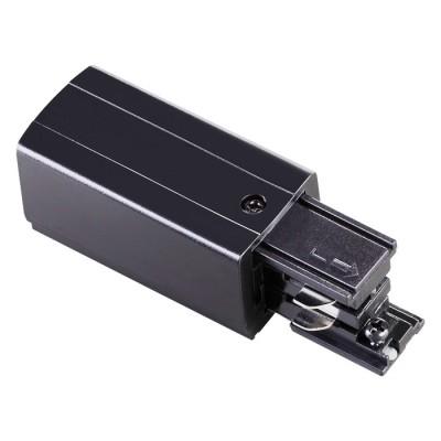 Токоподвод торцевой для трехфазного шинопровода черный