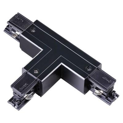 """Соединитель """"Т"""" с токопроводом для трехфазного шинопровода черный"""
