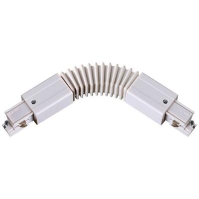 Соединитель с токоподводом гибкий для трехфазного шинопровода белый