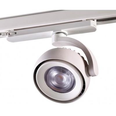 Трехфазный трековый светодиодный светильник CURL 20вт 4000к белый корпус