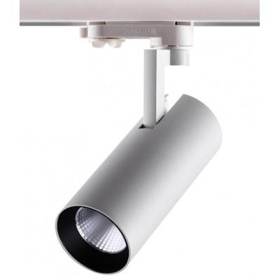 Трехфазный трековый светодиодный светильник HELIX 10вт 4000к белый корпус