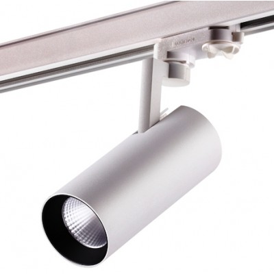 Трехфазный трековый светодиодный светильник HELIX 20вт 4000к белый корпус