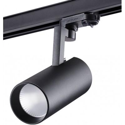 Трехфазный трековый светодиодный светильник HELIX 30вт 4000к черный корпус