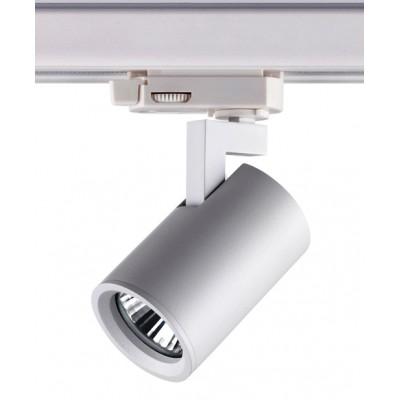 Трековый светильник GUSTO для трёхфазной шины 4TRA под лампу GU10 белый корпус