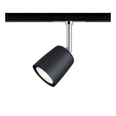 Трековый светильник Cover Paulmann GU10 Черный матовый