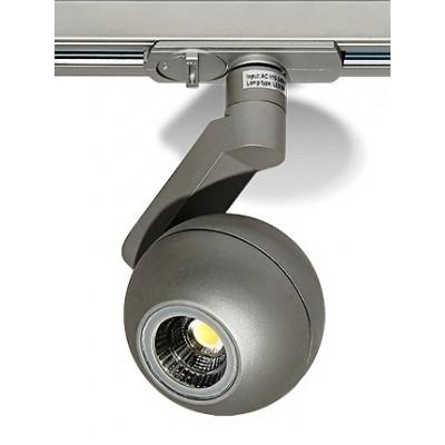 Светильник светодиодный LED трековый 8w RAUMBERG 8588 Silver