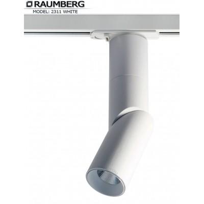 Светильник светодиодный LED трековый 12w RAUMBERG R-2311 White