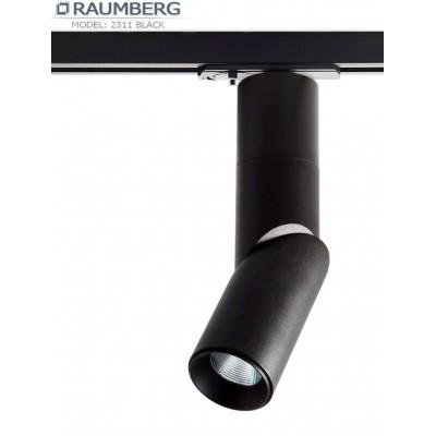 Светильник светодиодный LED трековый 12w RAUMBERG R-2311 Black