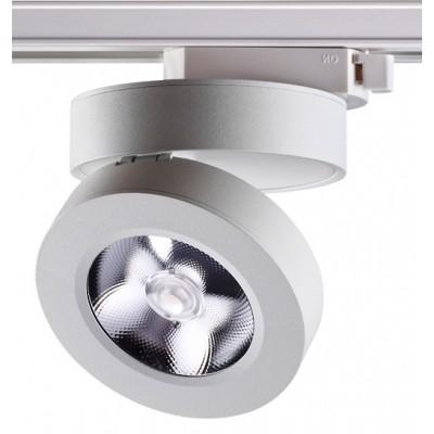 Трековый светодиодный LED светильник GRODA 12вт 3000к Белый корпус