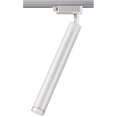 Трековый светодиодный LED светильник MODO 10вт 3000к Белый корпус