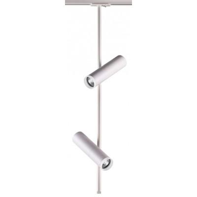 Трековый светильник 3L BATRA2 под лампу GU10x2 Белый корпус