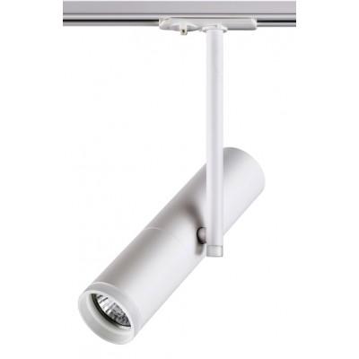 Трековый светильник 3L BATRA под лампу GU10 Белый корпус
