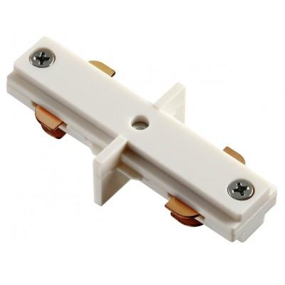 3L Соединитель прямой внутренний для шинопровода цвет белый