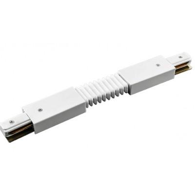 Гибкий соединитель для однофазного шинопровода 2Line белый