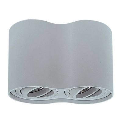 Накладной светильник BINOCO DUO HP16 GU10x2 серый