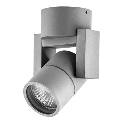 Накладной светильник влагозащищенный ILLUMO L1 GU10 серый