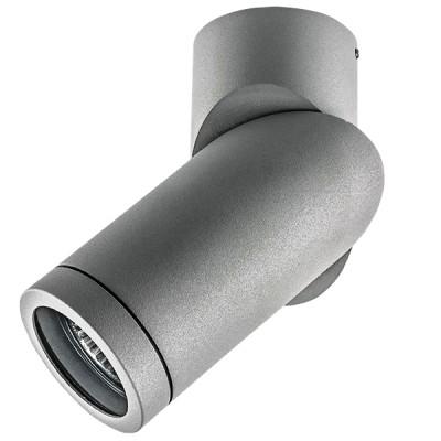 Накладной светильник влагозащищенный ILLUMO F GU10 Серый корпус