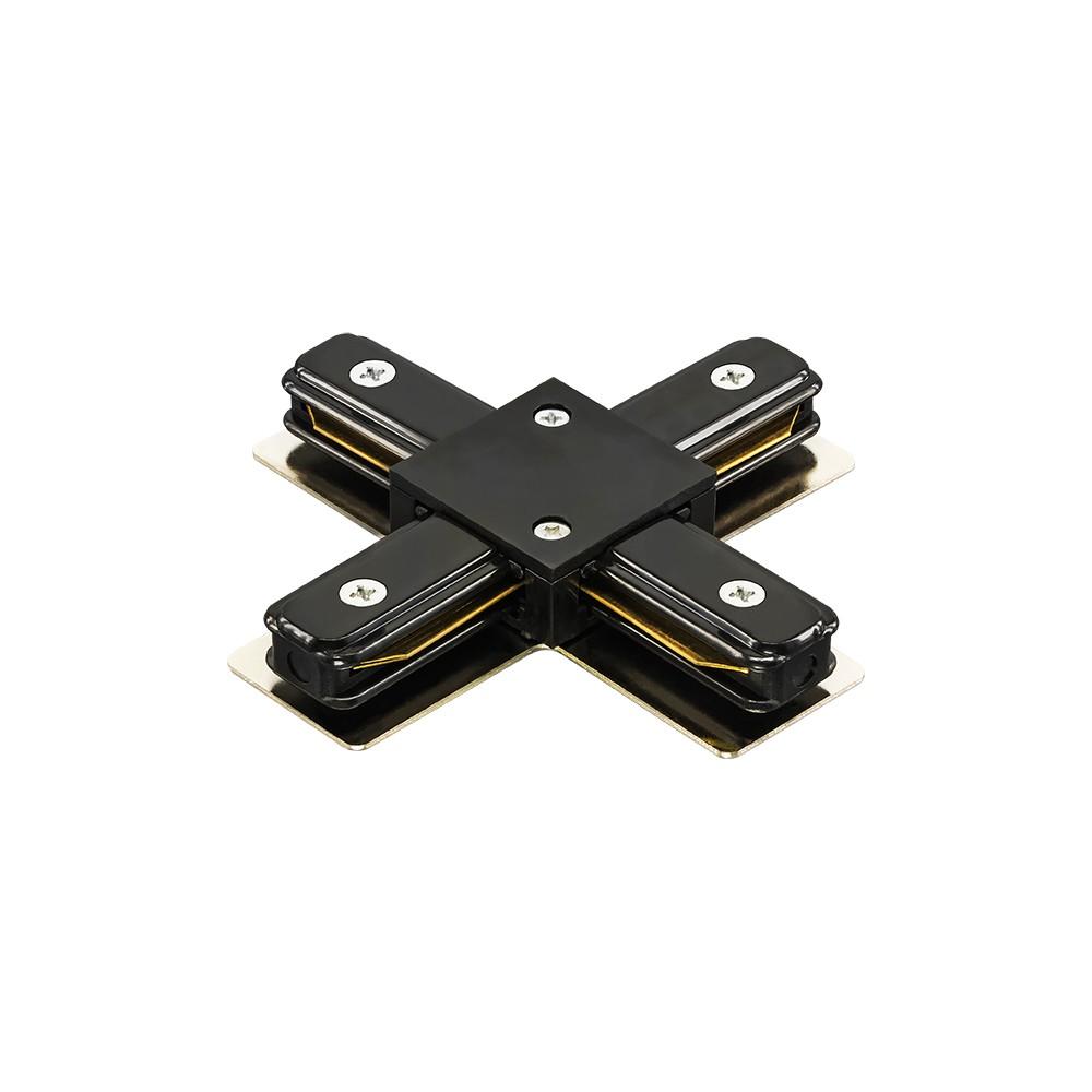 X-образный соединитель для однофазного трека черный