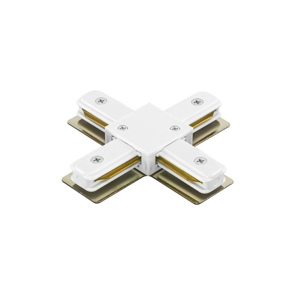 X-образный соединитель для однофазного трека белый