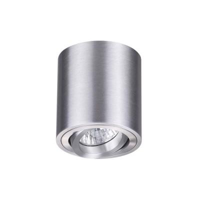 Потолочный накладной светильник GU10 TUBORINO матовый алюминий