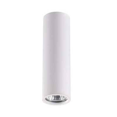 Потолочной накладной/подвесной светильник GU10 VINCERE белый