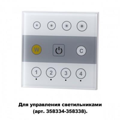 Настенная панель ДУ (2.4G) IP20 90-265V GESTION для управления светильниками арт 358337, 358338