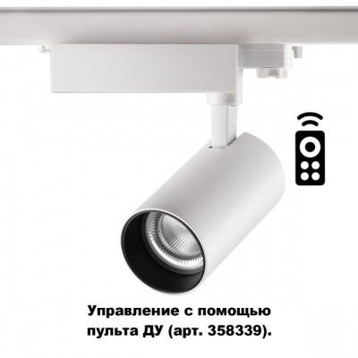 Трёхфазный трековый диммируемый св-к с пультом ДУ LED 2700~5000К 30W белый корпус