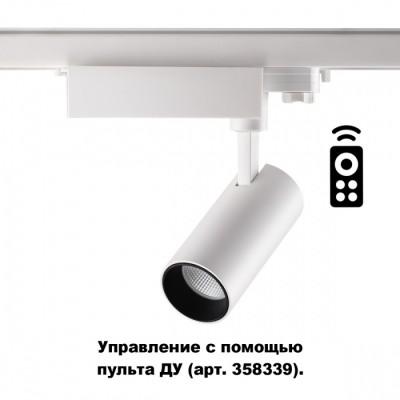 Трёхфазный трековый диммируемый св-к с пультом ДУ LED 2700~5000К 20W белый корпус