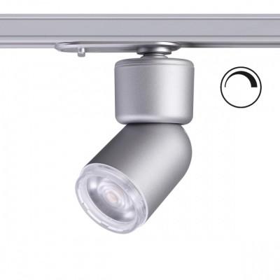 Трековый однофазный светодиодный LED диммируемый светильник с регулируемым углом рассеивания 12вт 3000к Серебристый корпус