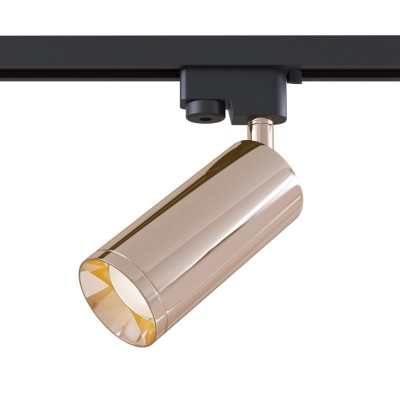 Трековый однофазный светильник под лампу GU10 цвет Розовое золото