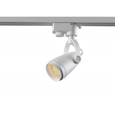 Трековый однофазный светильник под лампу GU10 цвет Белый